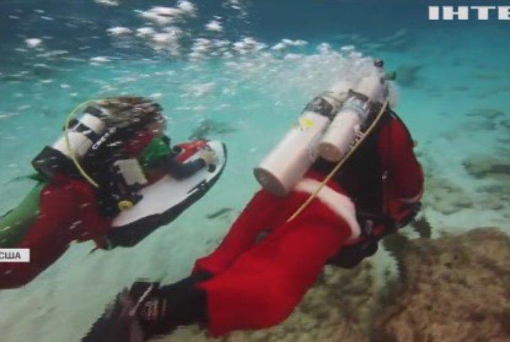 Підводний Санта-Клаус збирає пожертви до дитячих фондів