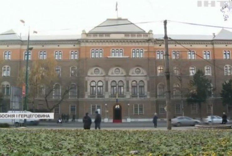 Бойснійська опозиція вимагає відставки Мілорада Додика