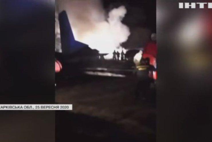 Заарештували двох фігурантів у справі авіакатастрофи з курсантами