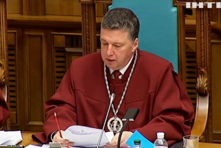 Голова Конституційного суду не з'явився для вручення підозри