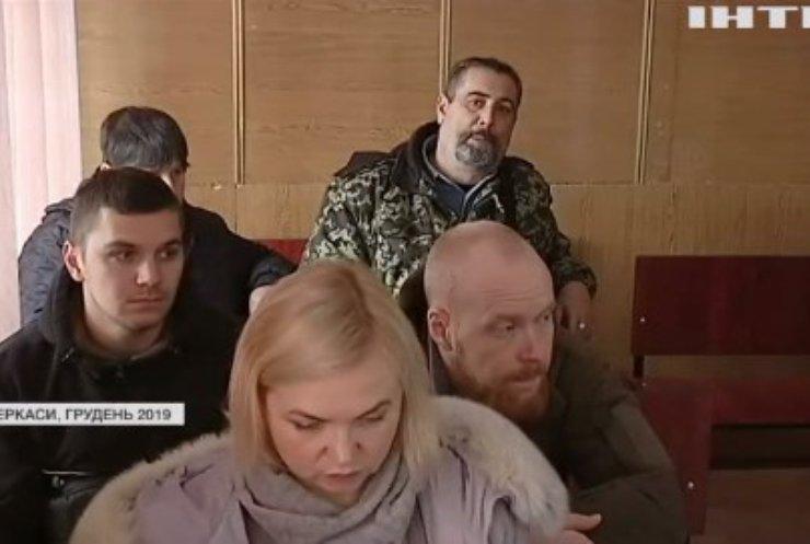 На Черкащині судді випустили обвинуваченого у вбивстві Василя Сергієнка