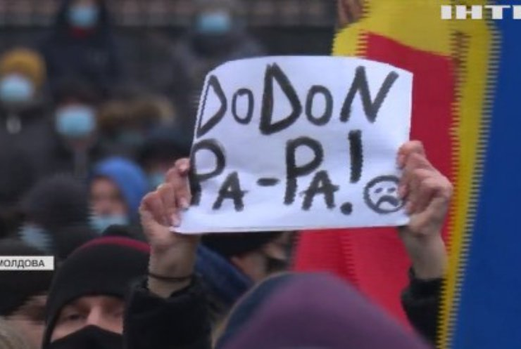 Протести у Молдові: люди вимагають дочасних парламентських виборів