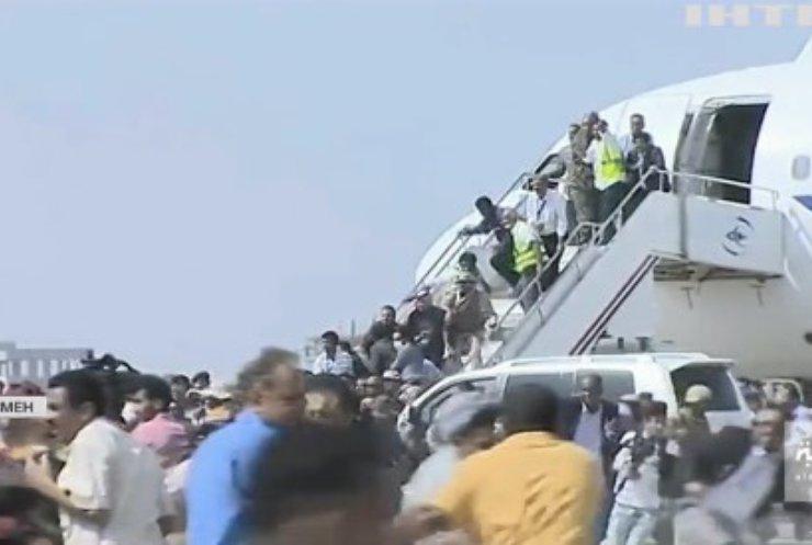 В Ємені сталася атака на аеропорт