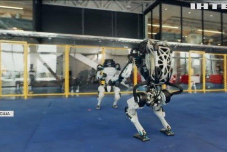 Американські розробники навчили роботів запальному танцю