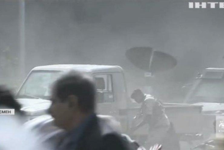 В Ємені терористи обстріляли аеропорт