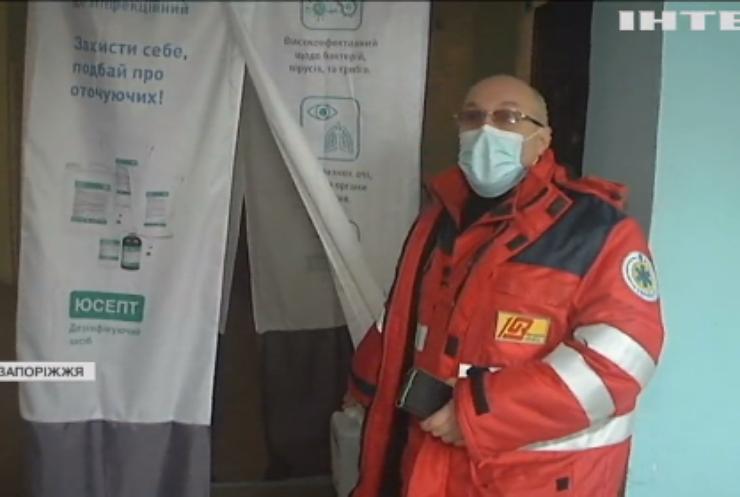 Медична система України і COVID-19: чому звільняються лікарі?