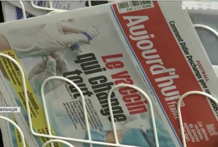 Французам пообіцяли безкоштовну вакцинацію