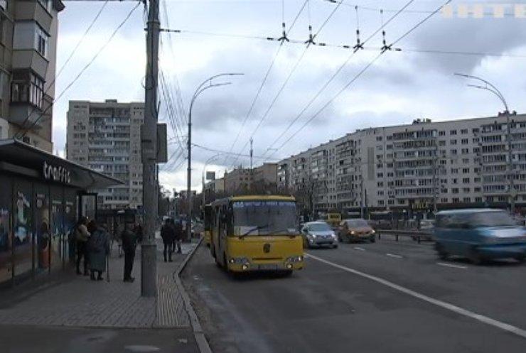 Кабмін України провів опитування щодо доцільності карантинних обмежень