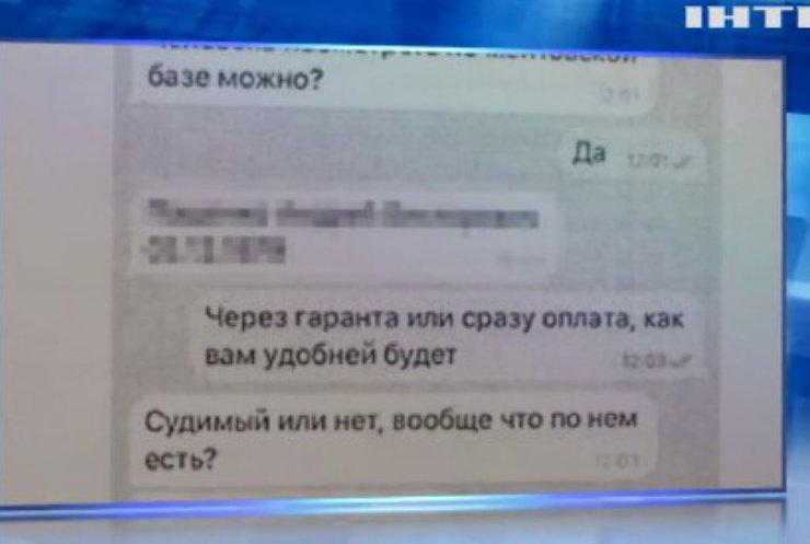 На Полтавщині поліцейський торгував закритою інформацією МВС