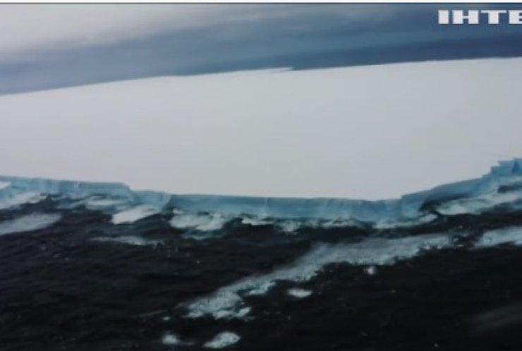 Учені зафіксували найбільший у світі айсберг