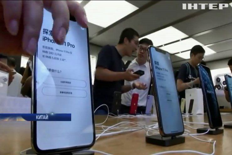 Apple обмежує поставки нових iPhone через коронавірус