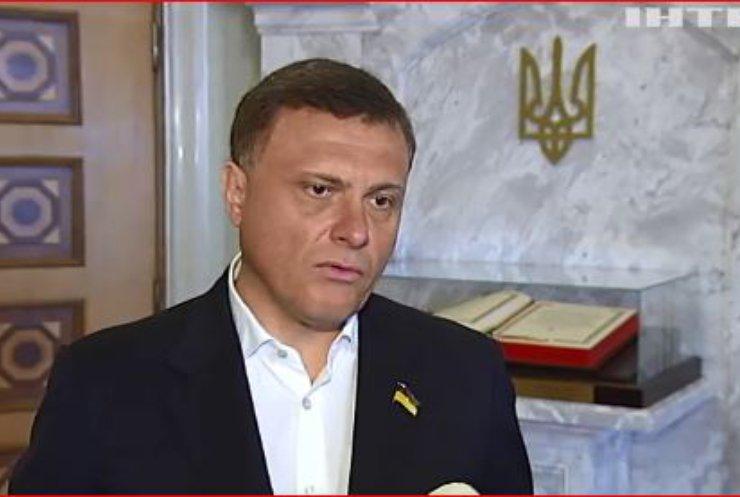 """Провальні реформи: """"Опозиційна платформа - За життя"""" закликає відправити уряд у відставку - Сергій Льовочкін"""