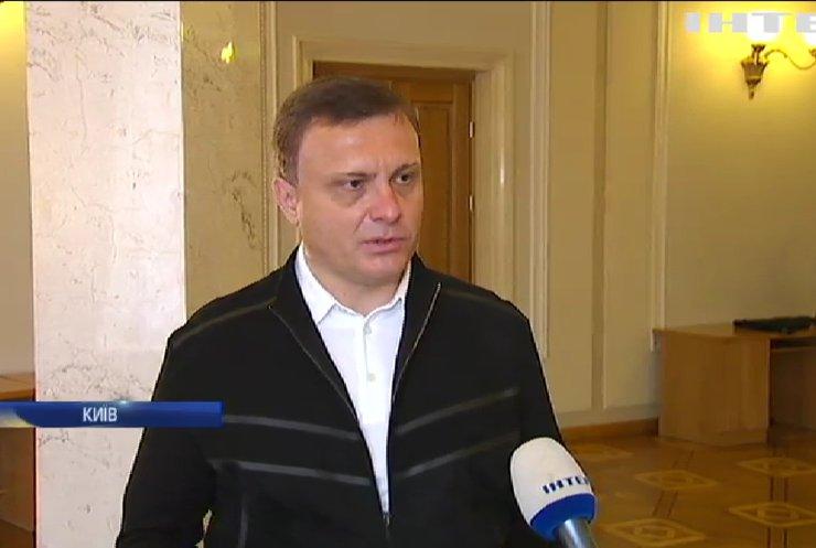 Людям немає на що жити: Сергій Льовочкін закликав запровадити програму виходу України з карантину