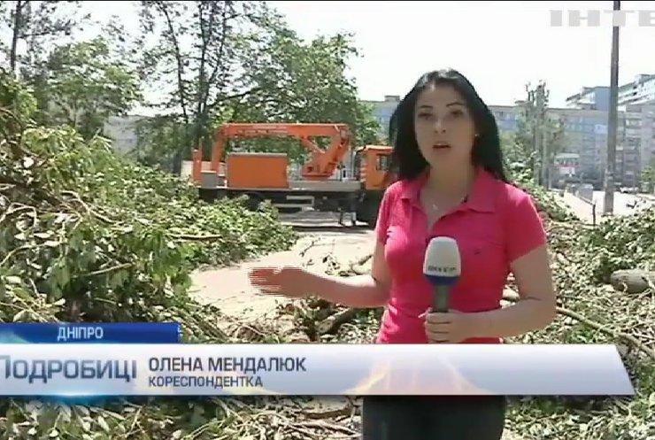 Руйнівний буревій накоїв лиха у Дніпрі