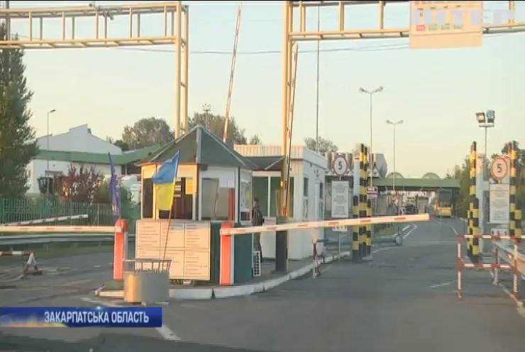 На кордоні із Угорщиною відновили роботу чотири пропускні пункти