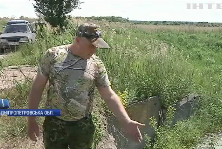 За крок від катастрофи: річку на Дніпропетровщині можуть визнати зоною екологічного лиха