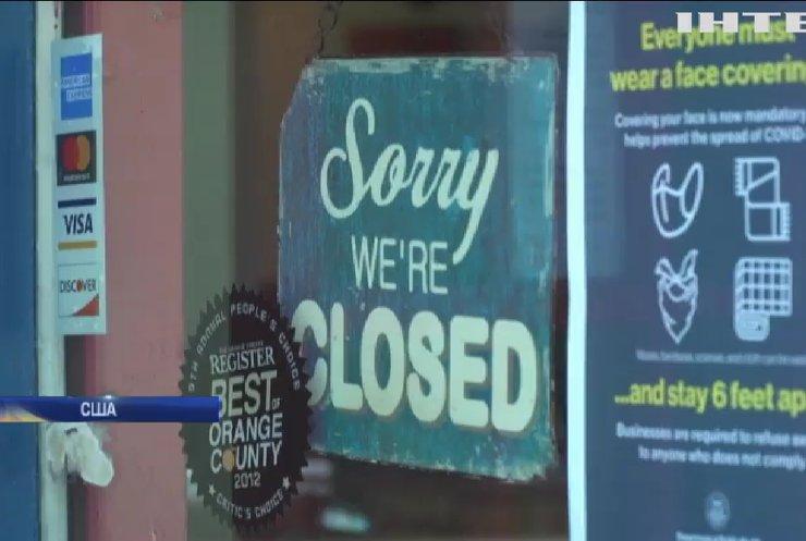 Жертви пандемії: у США масово закриваються ресторани