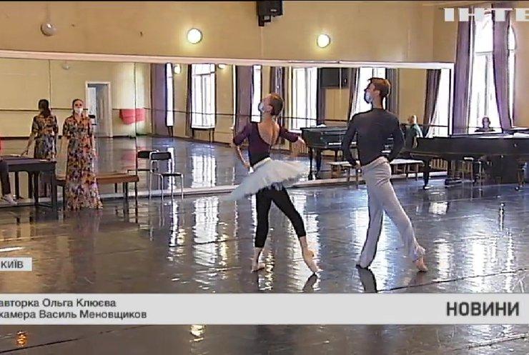 Вперше від початку карантину: Національна опера України відчиняє двері для глядачів