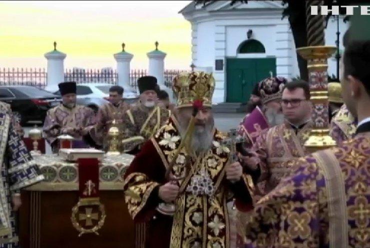 У Києво-Печерській Лаврі святковими богослужіннями відзначили православне свято Воздвиження Христа Господнього