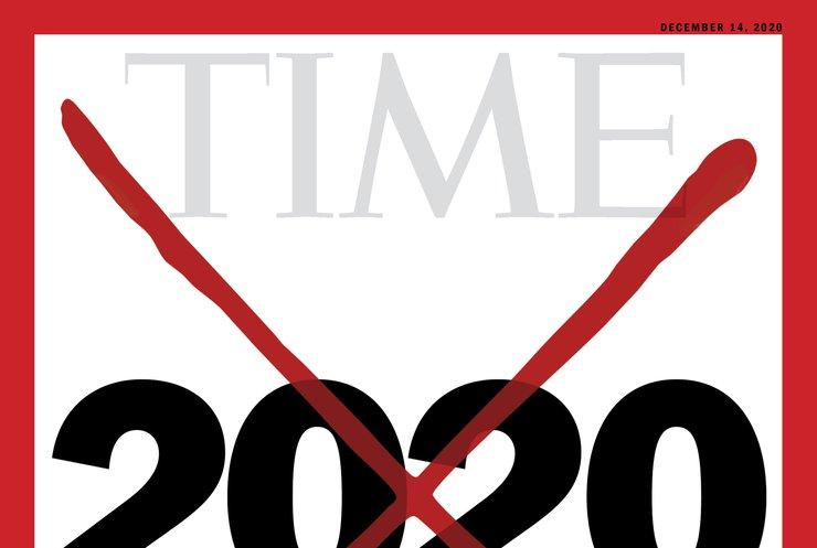 2020 рік визнали найгіршим в історії людства