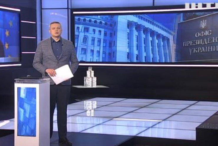 У Києві відбудеться зустріч президентів України та Молдови