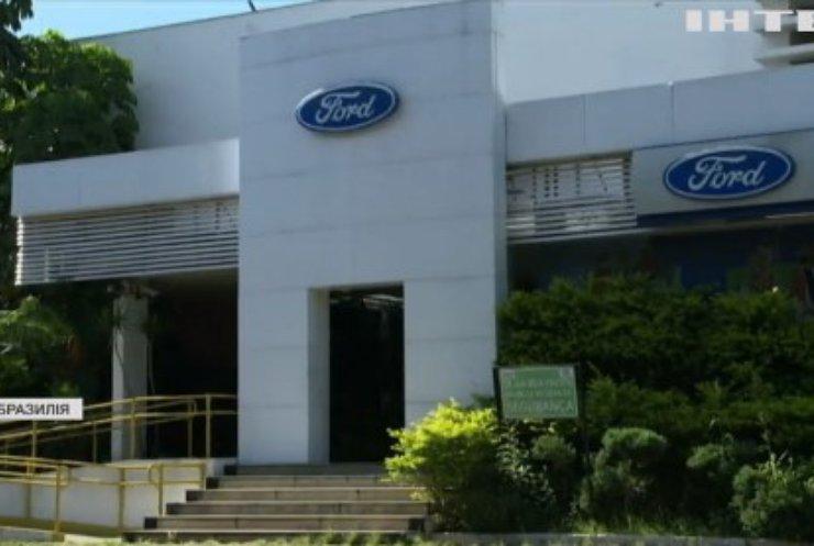 Ford закриває усі свої заводи у Бразилії