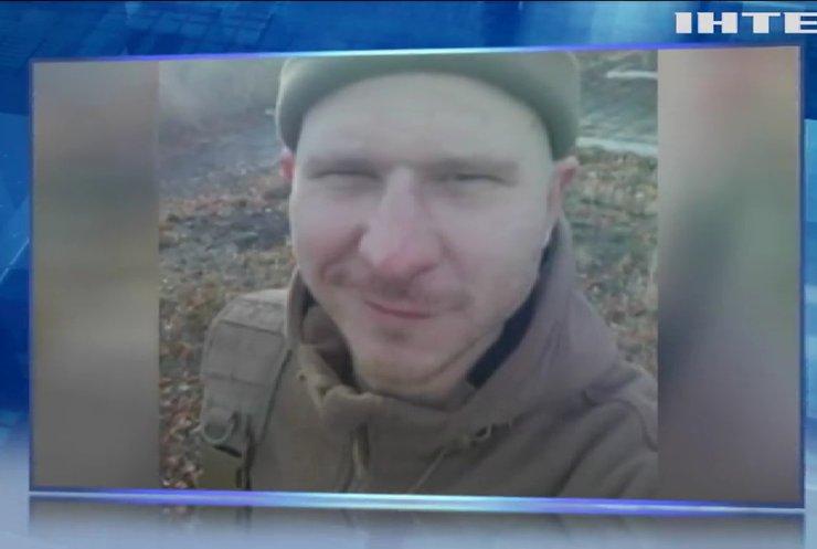 На Донбасі від кулі ворожого снайпера загинув український військовослужбовець
