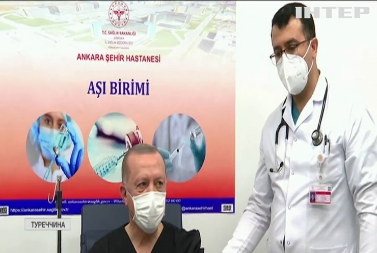 Туреччина розпочала масову вакцинацію китайською сироваткою