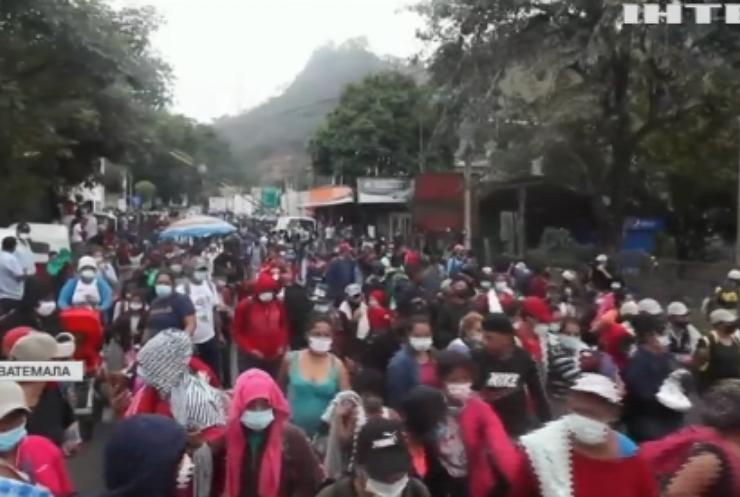 Через карантин тисячі мігрантів з Гондурасу вирушили у США