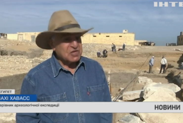 У Некрополі розкопали храм дружини фараона