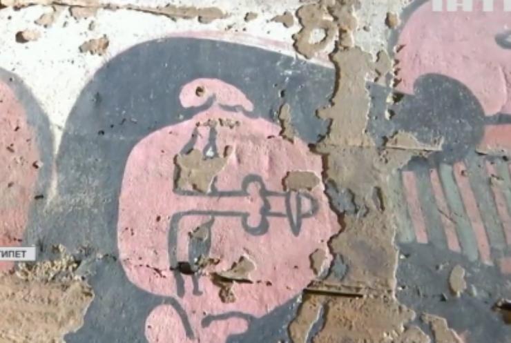 Таємниці Єгипту: яку знахідку приховували тисячолітні піски?