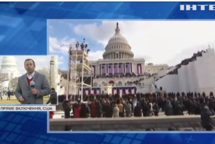 Джо Байден офіційно став американським президентом