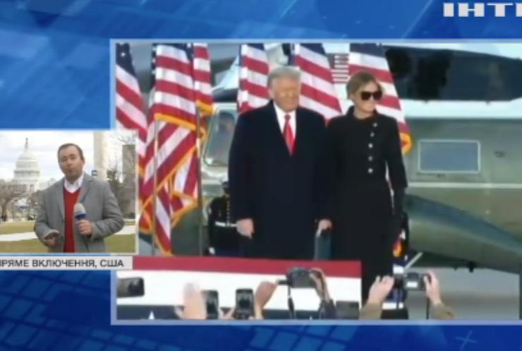 Подія номер один: як пройде інавгурація нового президента США?
