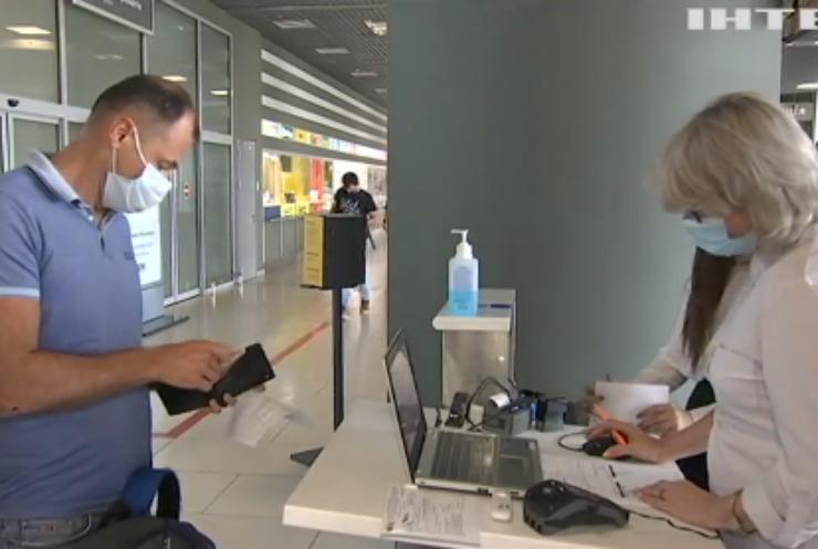 Вакцинація від COVID-19: чи будуть паспорти імунізації?