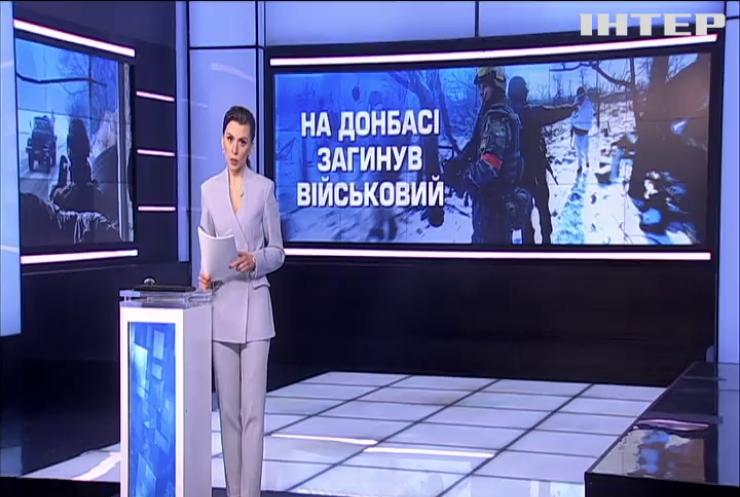 На Донбасі від кулі снайпера загинув морський піхотинець
