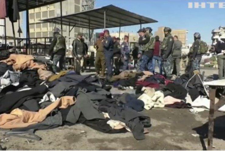 """Відповідальність за теракт у Багдаді взяло угрупування """"Ісламська держава"""""""