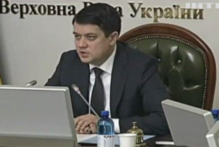 У парламенті планують ліквідувати податкову міліцію та реформувати СБУ