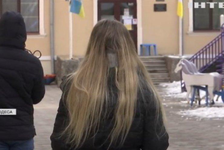 Жартівники в Одесі: чи можливо знайти псевдомінерів?