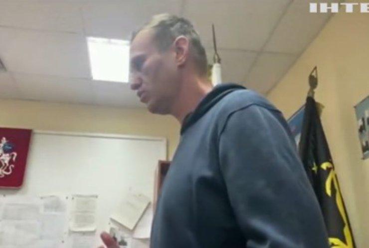 У США закликали Кремль негайно звільнити Олексія Навального