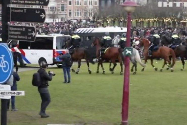 Протести у Нідерландах: жителі невдоволені карантином COVID-19