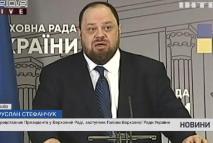 Парламент розпочав двотижневий марафон: про що звітував прем'єр-міністр України?