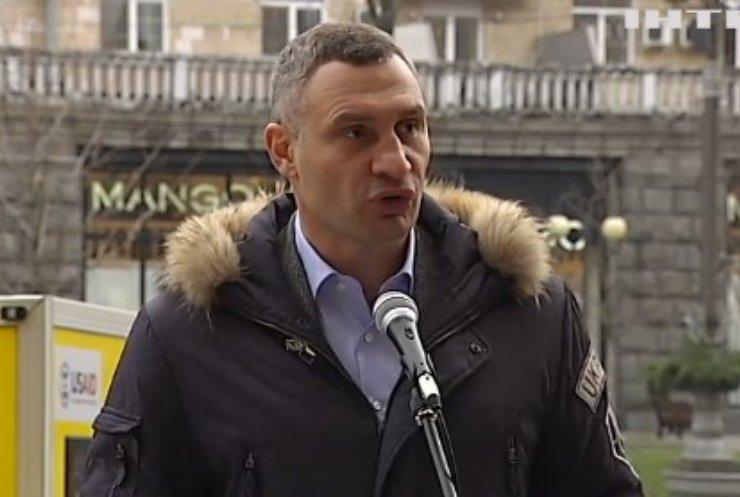Київ отримає кошти від США на розвиток теплоенергетики