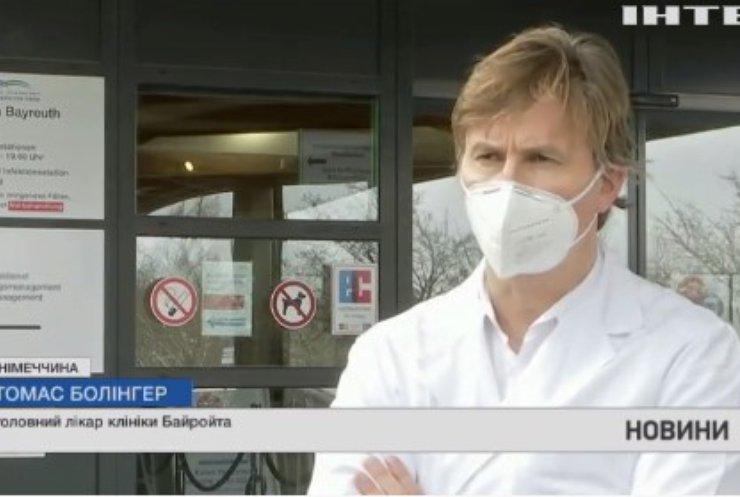 Мутований COVID-19: у Німеччині закривають цілі клініки та підприємства