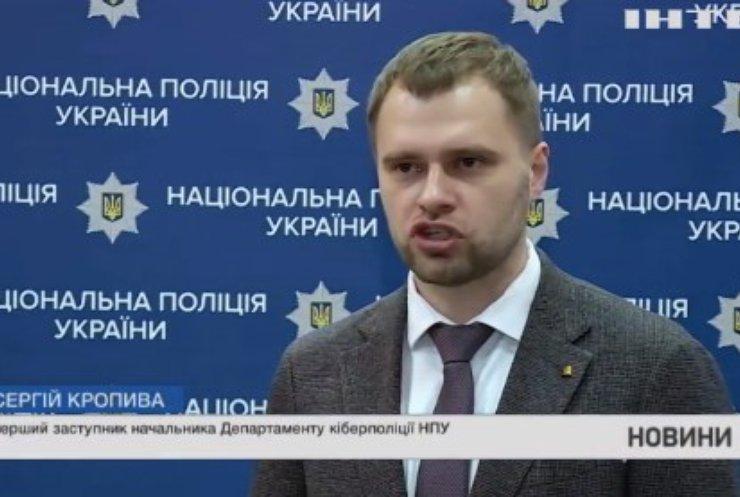 Хакери України обікрали закордонні банки на 2,5 мільярди доларів