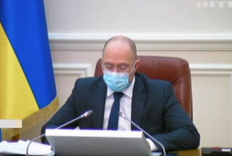 Уряд України розробив низку проєктів про посилення соцгарантій