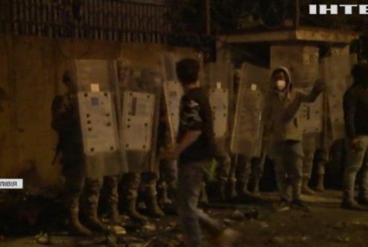 У Лівії не вщухають вуличні заворушення проти карантину