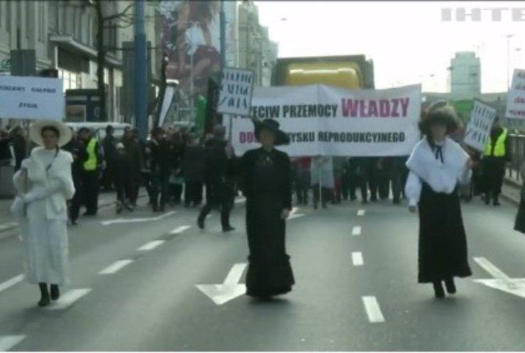 У Польщі Конституційний суд заборонив аборти