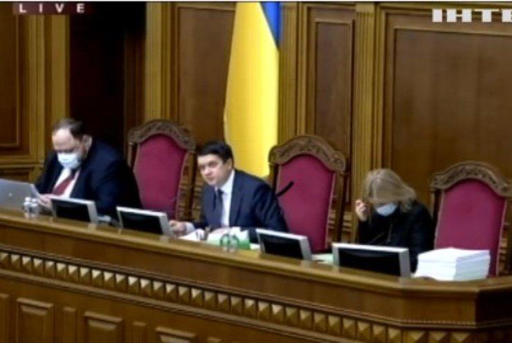 В Україні створять Бюро економічної безпеки
