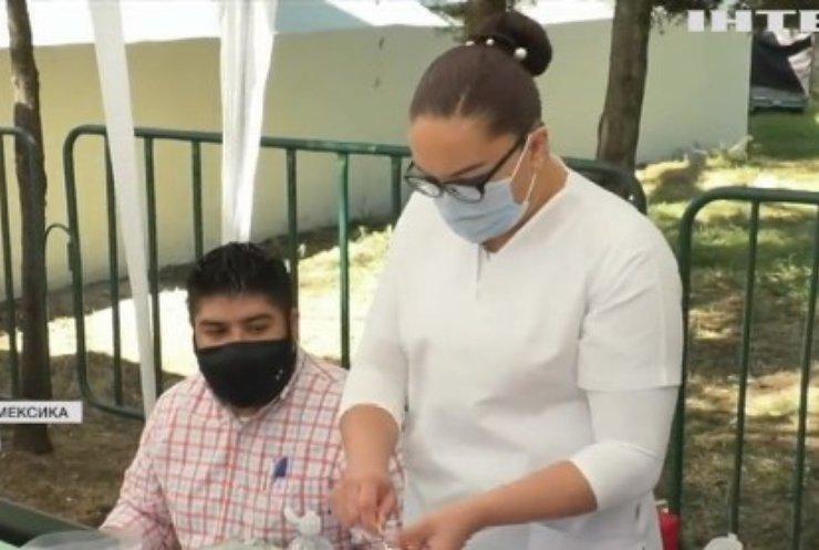 У Мексиці лікарка опинилася у реанімації через вакцинацію від COVID-19