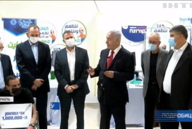 В Ізраїлі роблять карантинні обмеження ще жорсткішими